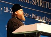 Митрополит Астанайский Александр принял участие в работе Всемирного форума духовной культуры