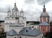 В Боровске (Калужская область) пройдет Всероссийская научно-практическая конференция «Уроки смутного времени»