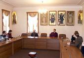 Начались занятия в Общецерковной аспирантуре и докторантуре имени святых равноапостольных Кирилла и Мефодия