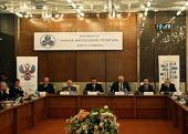 Состоялась XIII конференция «Наука. Философия. Религия»