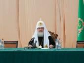 Слово Святейшего Патриарха Кирилла на встрече с общественностью Московской области