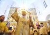 Чин великого освящения храма Святой Живоначальной Троицы в Хохлах. Божественная литургия