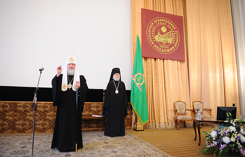 Торжества, посвященные 325-летию Московской духовной академии
