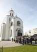 Патриарший визит в Калининградскую епархию. Посещение храма святого равноапостольного князя Владимира в поселке Чкаловск