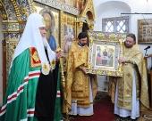 Патриаршее слово после Божественной литургии в храме Святой Живоначальной Троицы в Хохлах