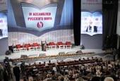 Святейший Патриарх Кирилл выступил на открытии IV Ассамблеи Русского мира