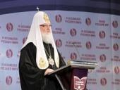 Выступление Святейшего Патриарха Кирилла на открытии IV Ассамблеи Русского мира