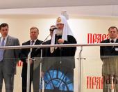 Слово Святейшего Патриарха Кирилла на открытии IX выставки-форума «Православная Русь — к Дню народного единства»