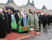 Слово Предстоятеля Русской Церкви после освящения иконы Николы Можайского на Никольской башне Московского Кремля