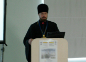 Выступление игумена Филиппа (Рябых) на международном семинаре «Роль религиозных общин в управлении объектами всемирного наследия»