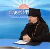 Архиепископ Белгородский и Старооскольский Иоанн: Каждый член Церкви должен делиться опытом богообщения