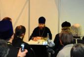 Синодальный отдел Московского Патриархата по тюремному служению — основные направления работы и деятельности