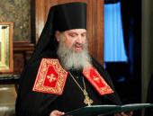 Слово архимандрита Варнавы (Сафонова) при наречении во епископа Павлодарского и Усть-Каменогорского