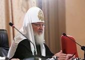 Выступление Святейшего Патриарха Кирилла на открытии VI Международной богословской конференции Русской Православной Церкви