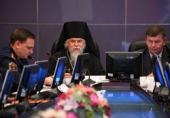 Первая группа представителей Русской Православной Церкви прошла обучение на курсах, организованных МЧС