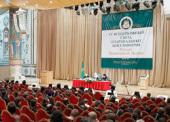 Святейший Патриарх Кирилл возглавил открытие IV Всецерковного съезда епархиальных миссионеров Русской Православной Церкви
