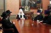 Святейший Патриарх Кирилл встретился с главным раввином России