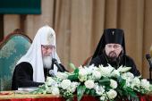 Слово Святейшего Патриарха Кирилла на открытии IV Всецерковного съезда епархиальных миссионеров Русской Православной Церкви