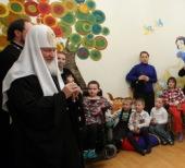 Предстоятель Русской Церкви посетил детский хоспис в Санкт-Петербурге