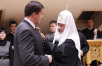 Посещение Святейшим Патриархом Кириллом детского хосписа в Санкт-Петербурге
