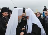 Святейший Патриарх Кирилл прибыл в Киев для участия в торжествах по случаю 75-летия Блаженнейшего митрополита Владимира