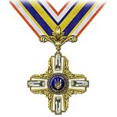 Президент Украины наградил Блаженнейшего митрополита Владимира орденом Свободы