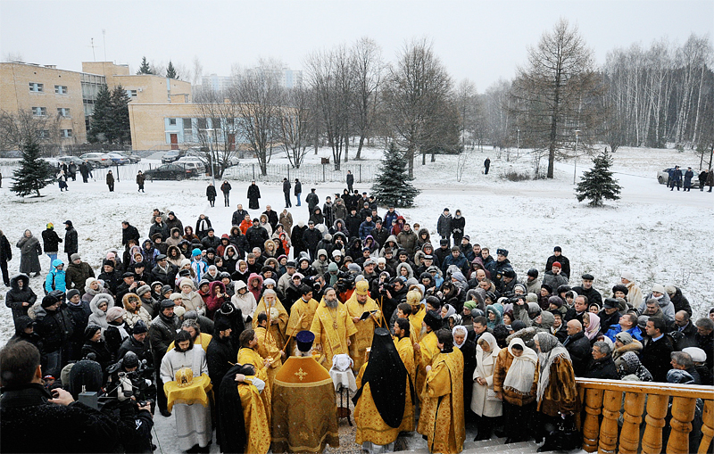 Чин великого освящения храма Преображения Господня в Звездном городке. Божественная литургия в новоосвященном храме