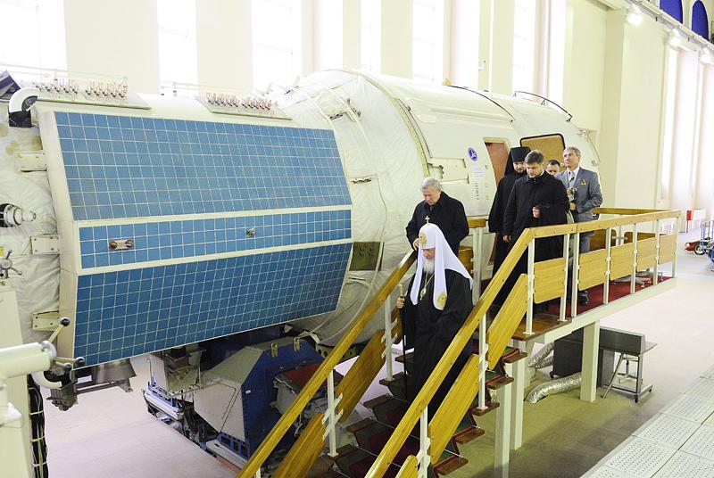 Посещение Святейшим Патриархом Кириллом Центра подготовки космонавтов им. Ю.А. Гагарина