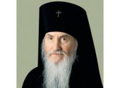 Патриаршее поздравление архиепископу Берлинскому и Германскому Марку с 30-летием архиерейской хиротонии
