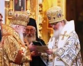 Предстоятель Русской Церкви наградил архипастырей, которые отмечают в 2010 году юбилейные и памятные даты