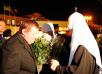 Первосвятительский визит в Екатеринодарскую епархию. Прибытие в Краснодар