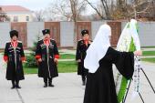 Святейший Патриарх Кирилл возложил венок к Вечному огню в Краснодаре