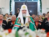 Святейший Патриарх Кирилл: Произошедшее в Кущевской — это страшный образ того, что происходит в человеческом обществе, когда люди забывают о Боге