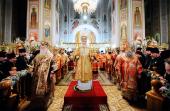 Святейший Патриарх Кирилл совершил всенощное бдение в Свято-Екатерининском кафедральном соборе Краснодара