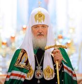 Слово Святейшего Патриарха Кирилла на торжественном приеме губернатора Краснодарского края в честь Его Святейшества