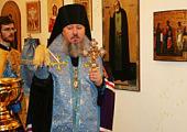 В Международном аэропорту Шереметьево освящена часовня во имя святителя Николая Чудотворца