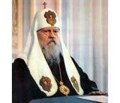 Святейший Патриарх Московский и всея Руси Пимен: к столетию со дня его рождения и двадцатилетию со дня блаженной кончины