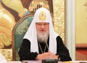 Сообщение Святейшего Патриарха Кирилла на втором заседании президиума Межсоборного присутствия Русской Православной Церкви