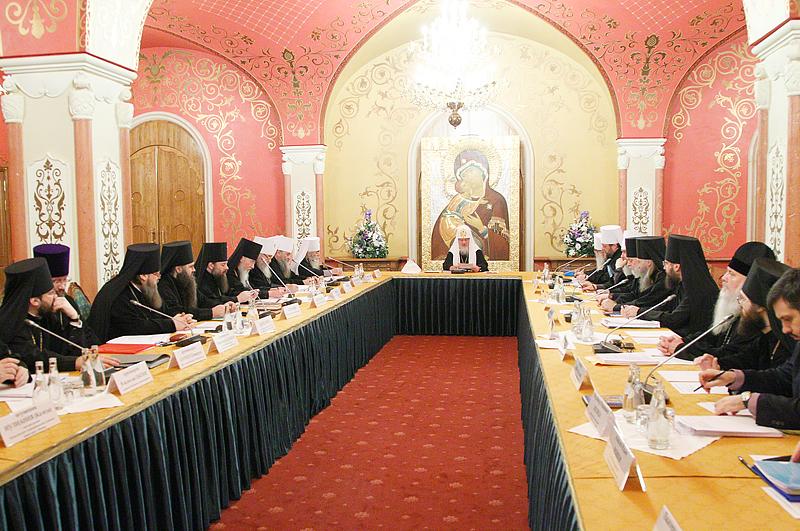Второе заседание президиума Межсоборного присутствия