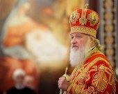 Святейший Патриарх Кирилл: Только вера способна остановить насилие