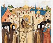 В Третьяковской галерее открывается выставка «Андрей Рублев. Подвиг иконописания. К 650-летию великого художника»