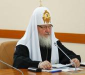 Слово Святейшего Патриарха Кирилла на церемонии подписания соглашения между Государственным антинаркотическим комитетом и Русской Православной Церковью
