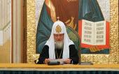 Святейший Патриарх Кирилл возглавил заседание Палаты попечителей Патриаршей литературной Премии имени святых равноапостольных Кирилла и Мефодия