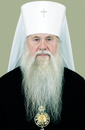 Хризостом, митрополит (на покое) (Мартишкин Георгий Федорович)