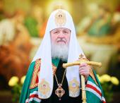 Слово Святейшего Патриарха Кирилла в неделю 31-ю по Пятидесятнице, святых праотец