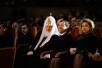 X церемония вручения премий Международного фонда единства православных народов