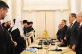 Святейший Патриарх Кирилл встретился с членами Коллегии Министерства иностранных дел России