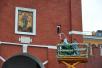 Освящение отреставрированной надвратной иконы Спасителя на Спасской башне Московского Кремля.