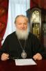 Святейший Патриарх Кирилл в своей рабочей резиденции в Чистом переулке