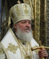 Святейший Патриарх Кирилл: Задача Русской Православной Церкви — воспитать человека, способного на жертву, на подвиг, на победу